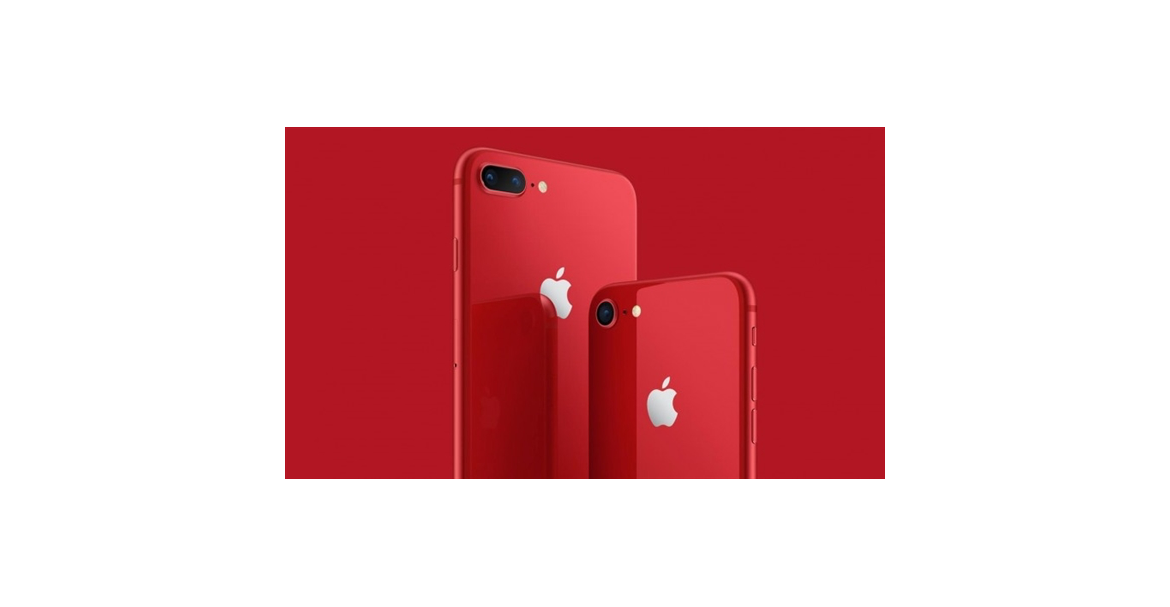 How to Get a Red iPhone Quickly